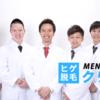 メンズクリア大阪梅田店 求人画像