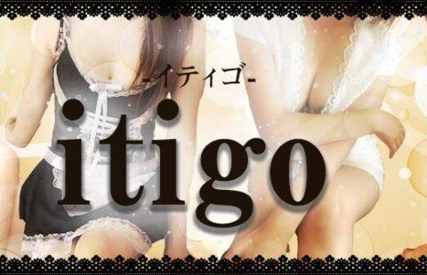 1対1マンションメンズエステ  Itigo(イティゴ) 求人画像