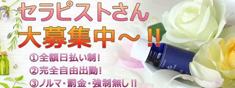 aroma Flan帯広駅前店 求人画像