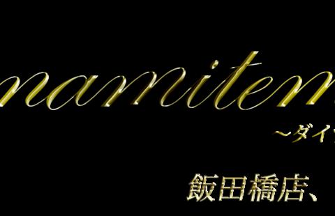 Dynamitemare~ダイナマイトメア~ 求人画像