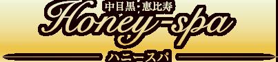 Honey-spa~ハニースパ 求人画像