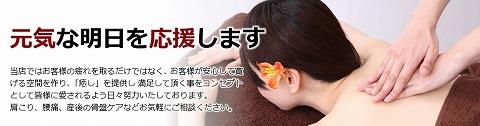 手桜 求人画像