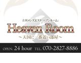 立川 Heaven Room(ヘブンルーム) 求人画像
