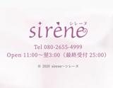 sirene〜シレーヌ 求人画像