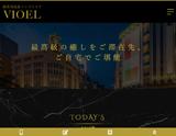 VIOEL〜ビオエル 求人画像