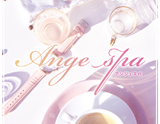 Ange Spa〜アンジュスパ 求人画像
