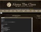 AromaTheClass〜アロマザクラス 求人画像