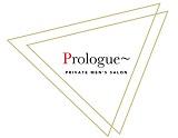 Prologue〜プロローグ 求人画像
