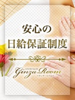 Ginza Room~銀座ルーム 求人画像