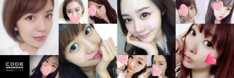 札幌メンズエステ CODE(コード) すすきの店 求人画像