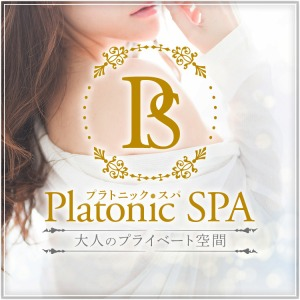 PlatonicSPA-プラトニックスパ- 求人画像