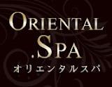 oriental.spa-オリエンタルスパ 求人画像