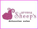 aroma sheep's~アロマシープス~ 求人画像