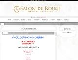 salon de rouge~サロン・ド・ルージュ 求人画像