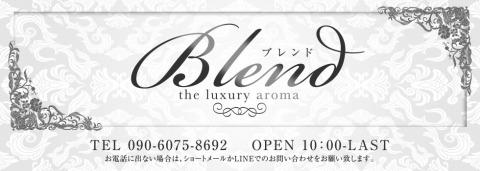 BLEND-ブレンド 求人画像