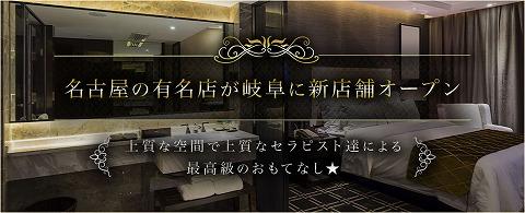 Queen〜クイーン 求人画像