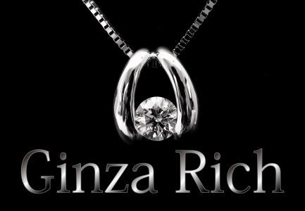 GinzaRich〜ギンザリッチ 新橋店 求人画像
