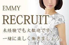Emmy-エミィー 新大阪店 求人画像