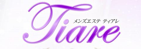 Tiare(ティアレ) 求人画像