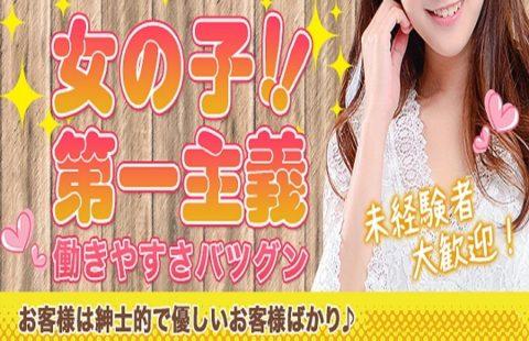 東梅田 韓国アカスリリラクゼーション メンズエステ スマイル~smile~ 求人画像