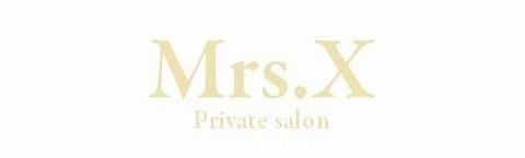 Privatesalon Mrs.X〜プライベートサロンミセスエックス 求人画像