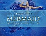 TX南流山〜mermaid〜マーメイド〜美しい人魚達〜 求人画像