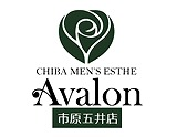 Avalon市原五井店〜アバロン 求人画像