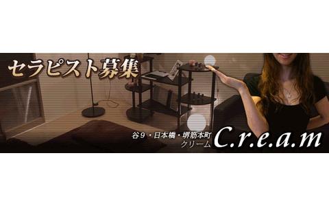 C.r.e.a.m~クリーム 日本橋店 求人画像