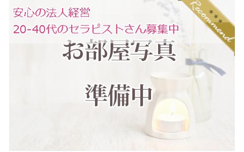 「今日子の姉妹」大宮店 求人画像
