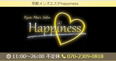 happiness 求人画像