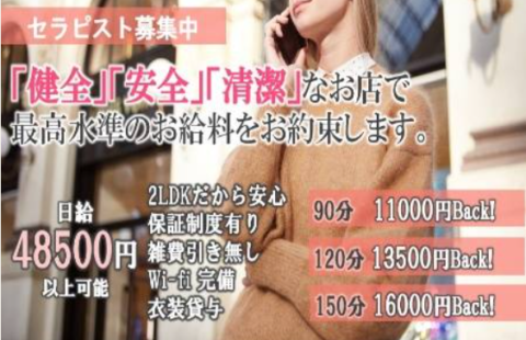 Double Standard SPA (ダブルスタンダ) 求人画像