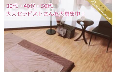 らんぷ 赤羽店 求人画像