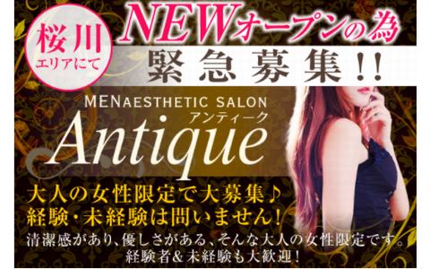 Antique(アンティーク)桜川 求人画像