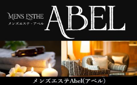 Abel(アベル) 求人画像
