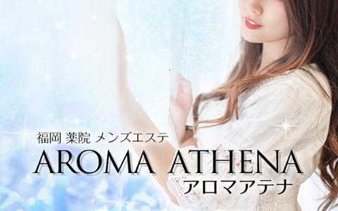 Aroma Athena(アロマアテナ) 求人画像