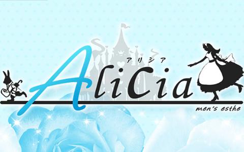 Alicia(アリシア) 求人画像