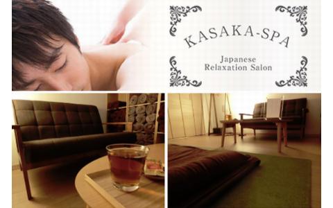 KASAKA-SPA(カサカスパ)滋賀 求人画像