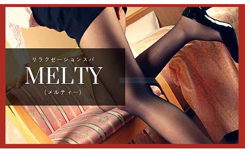 MELTY(メルティー) 求人画像