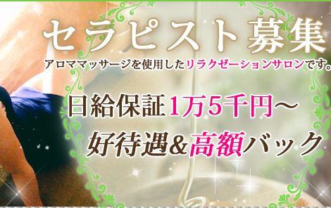 ANI:RE(アニレ) 求人画像