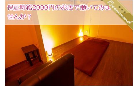 cozy ~コーズィー~ 求人画像