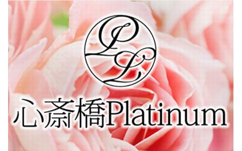 心斎橋Platinum 求人画像