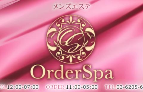 OrderSpa 求人画像