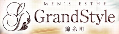 グランドスタイル錦糸町 求人画像