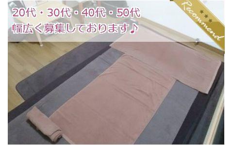 古民家サロン 北千住 「らんぷ」 求人画像