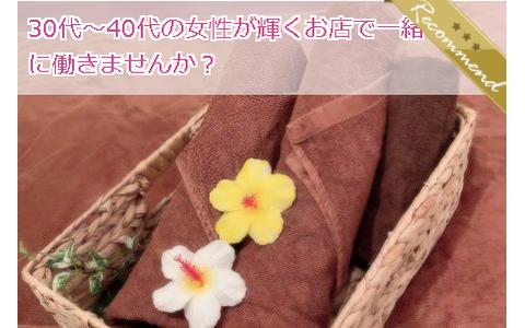 暁~AKATSUKI~池袋店 求人画像