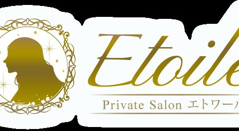 etoile-エトワール 求人画像