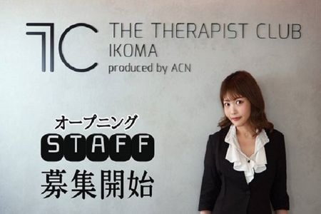 THE THERAPIST CLUB IKOMA 求人画像