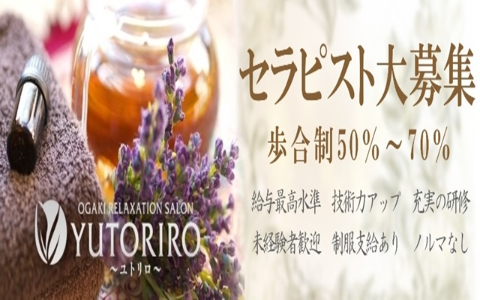 YUTORIRO(ユトリロ) 求人画像