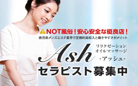 ASH(アッシュ) 求人画像