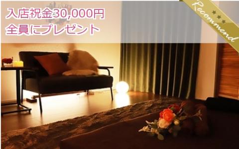 ラグタイム銀座 ~LuxuryTime~ 求人画像